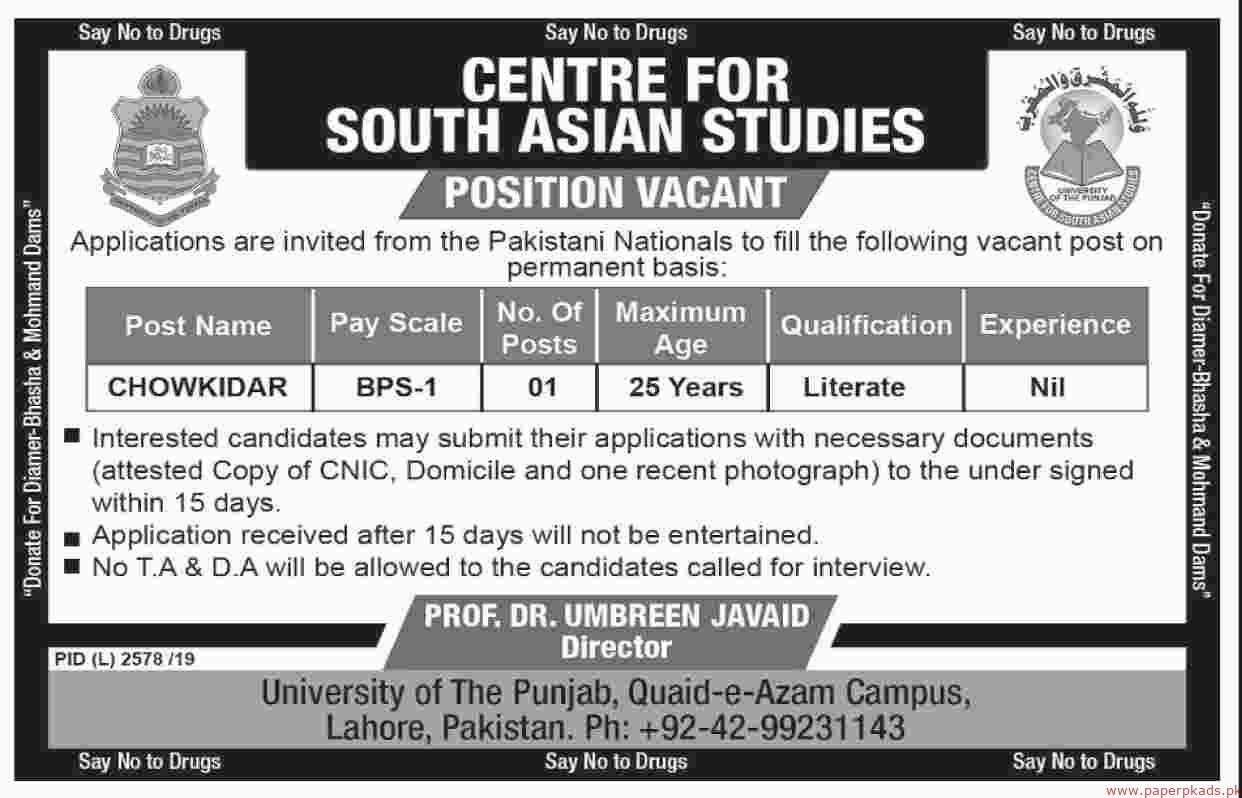 Centre for South Asian Studies Jobs 2019 Latest