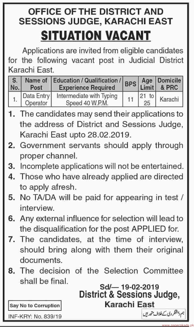 District and Session Judge Karachi Jobs 2019 Latest