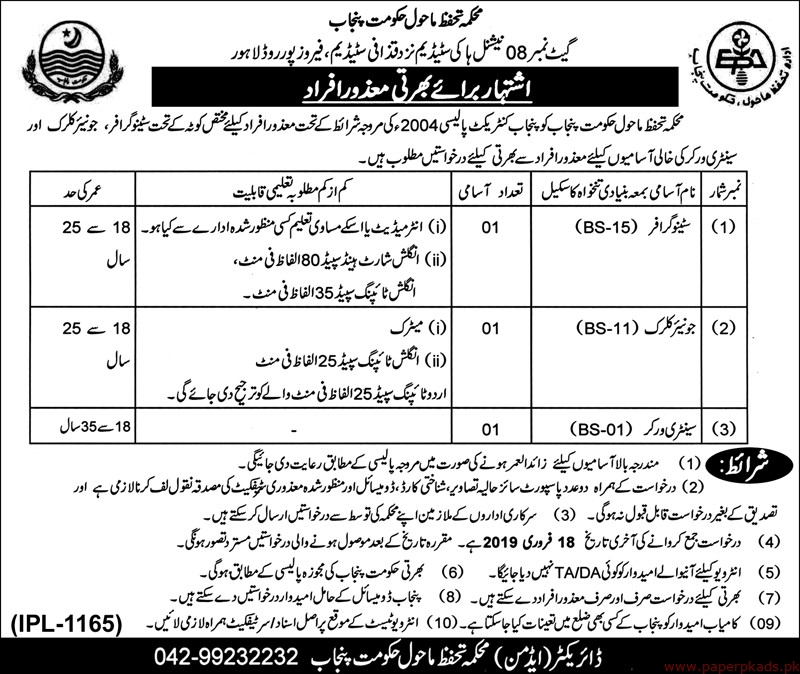 Environmental Protection Department Jobs 2019 Latest