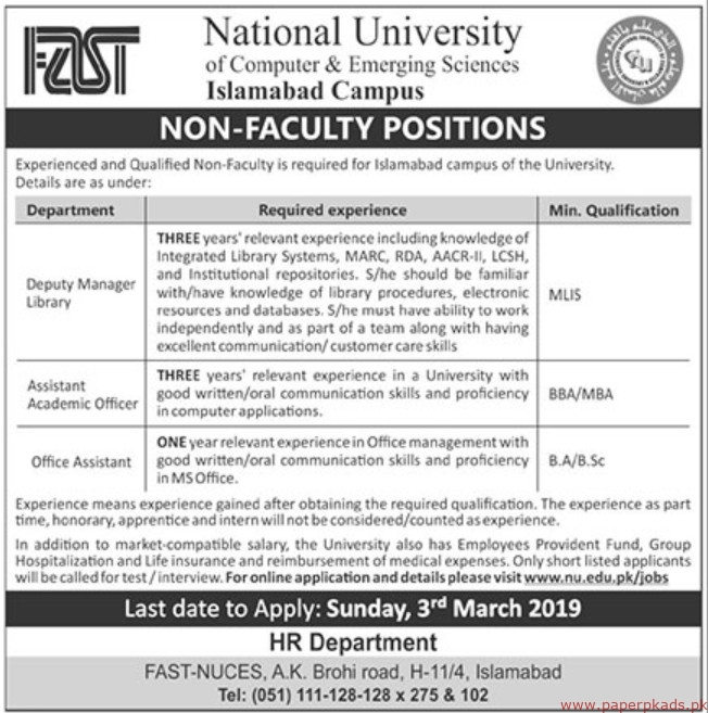 Fast National University Of Computer Emerging Sciences Jobs 2019 Latest