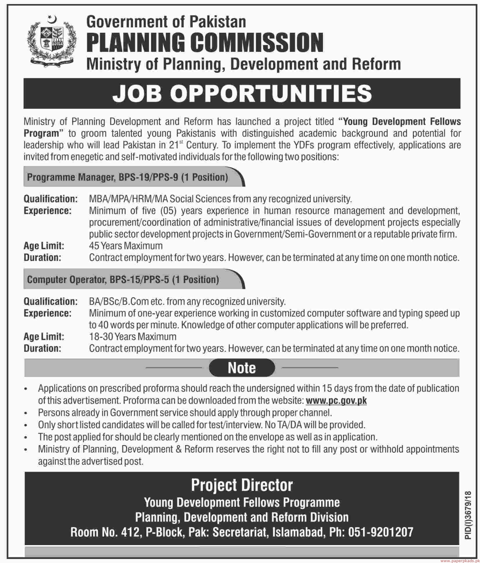Government of Pakistan Latest Jobs 2019