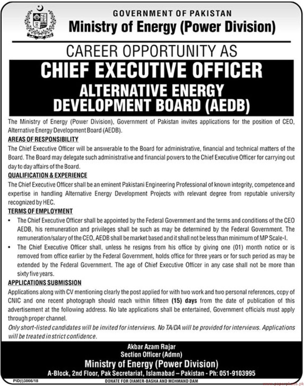Government of Pakistan Power Division Jobs 2019 Latest