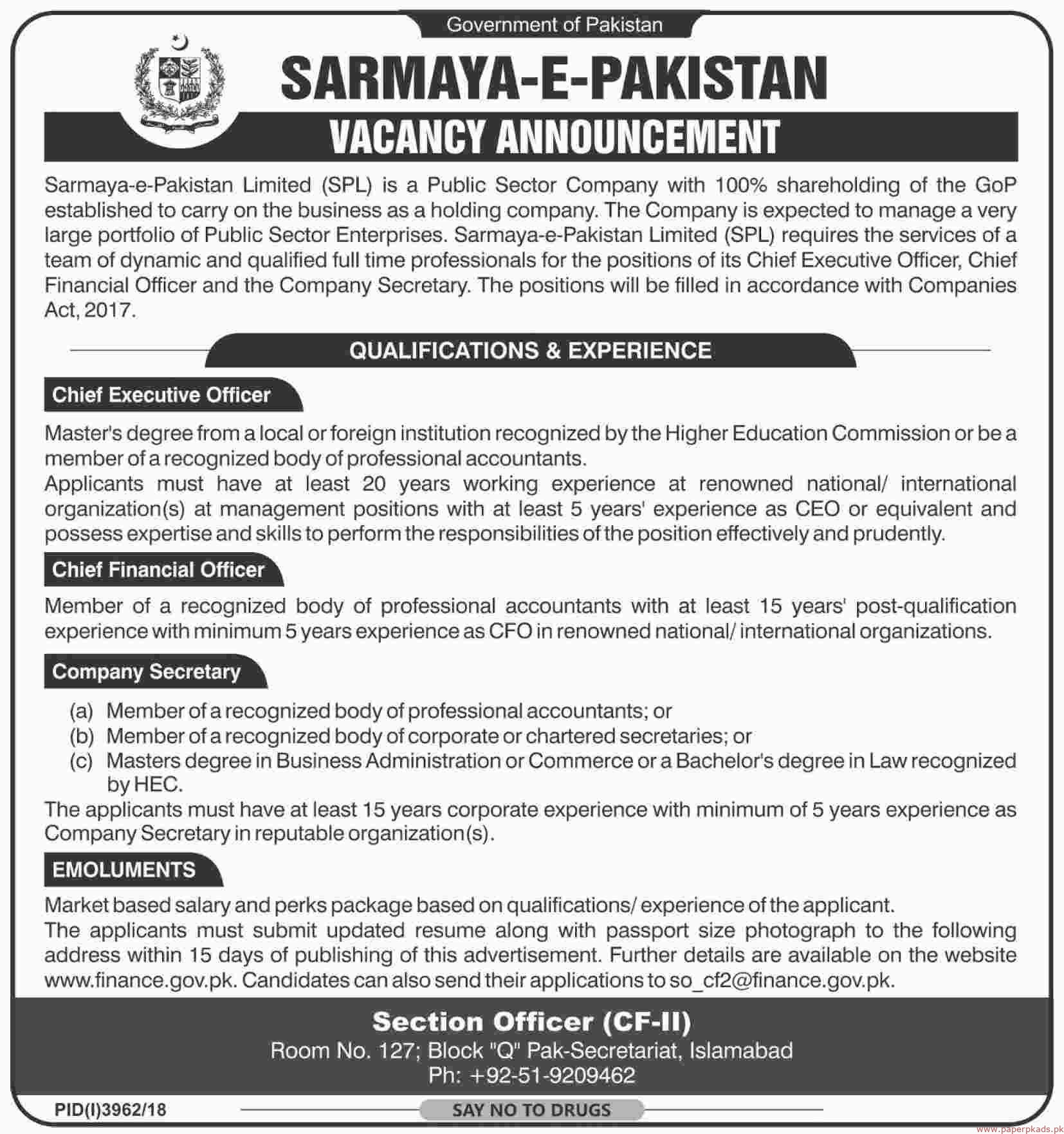 Government of Pakistan - Sarmaya e Pakistan Jobs 2019 Latest