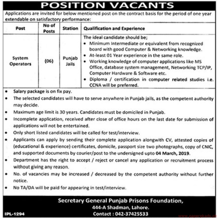 Government of the Punjab Jobs 2019 Latest