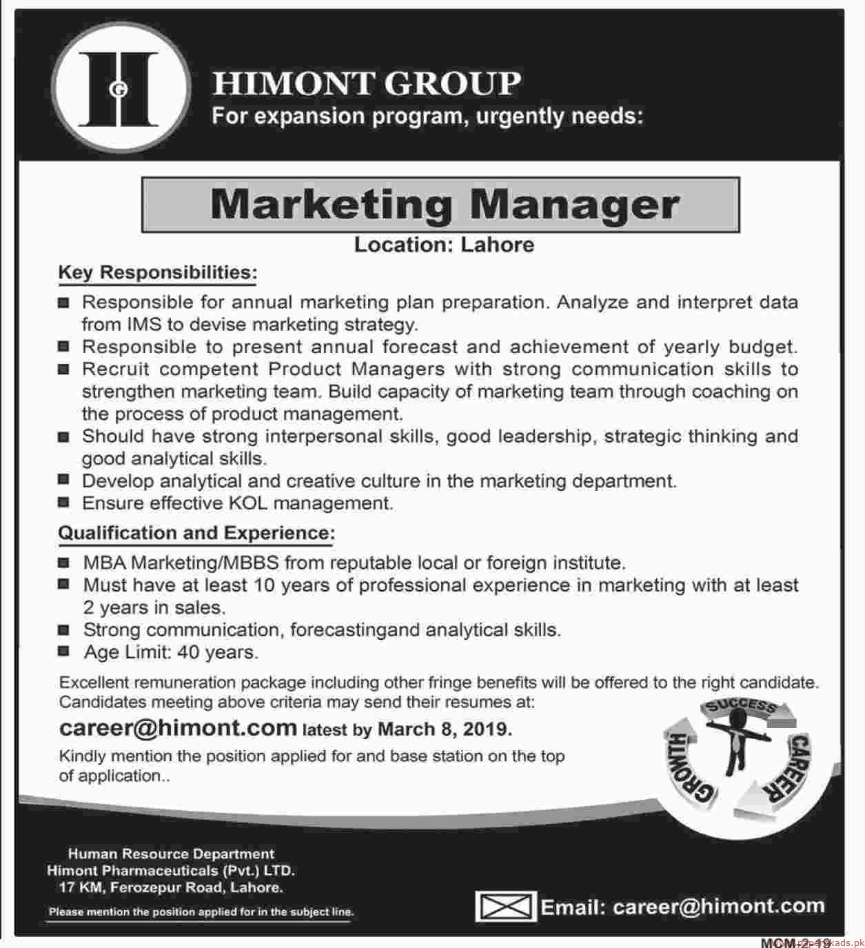 HIMONT Group Jobs 2019 Latest