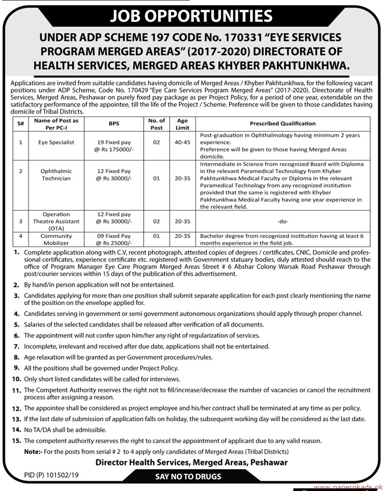 Health Department KPK Jobs 2019 Latest