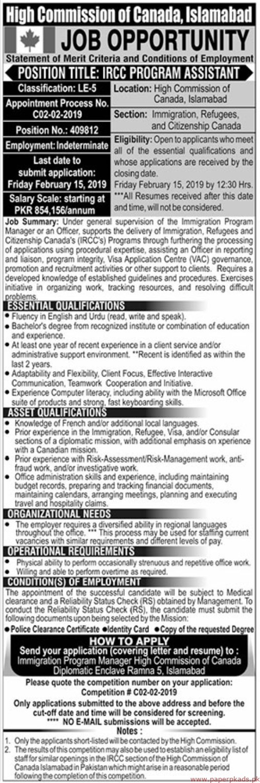 High Commission of Canada Islamabad Jobs 2019 Latest