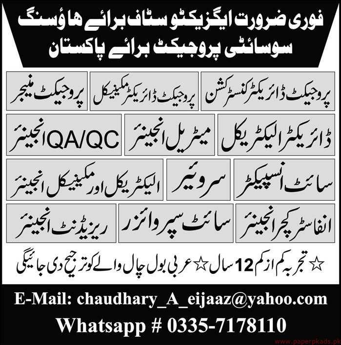 Housing Society Project Jobs 2019 Latest
