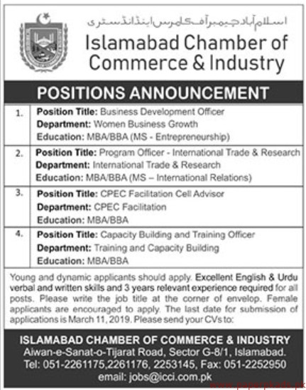 Islamabad Chamber of Commerce & Industry Jobs 2019 Latest