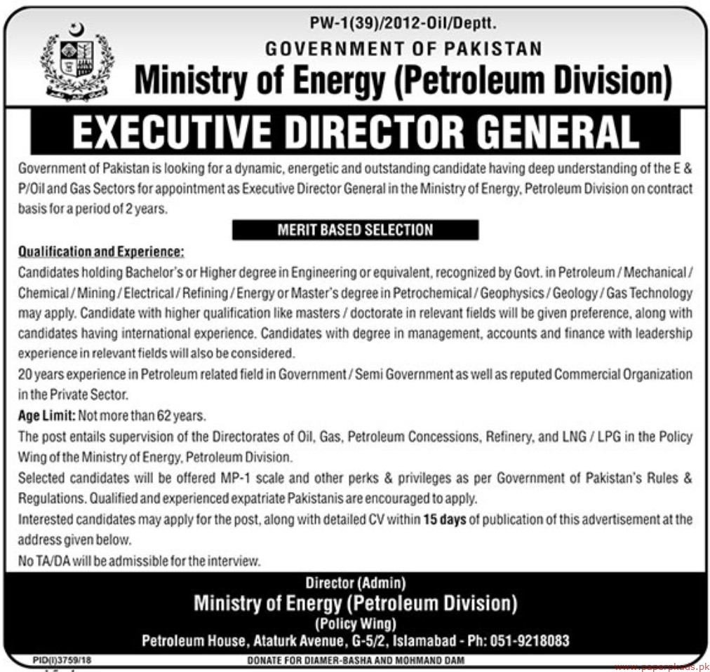 Ministry of Energy Jobs 2019 Latest
