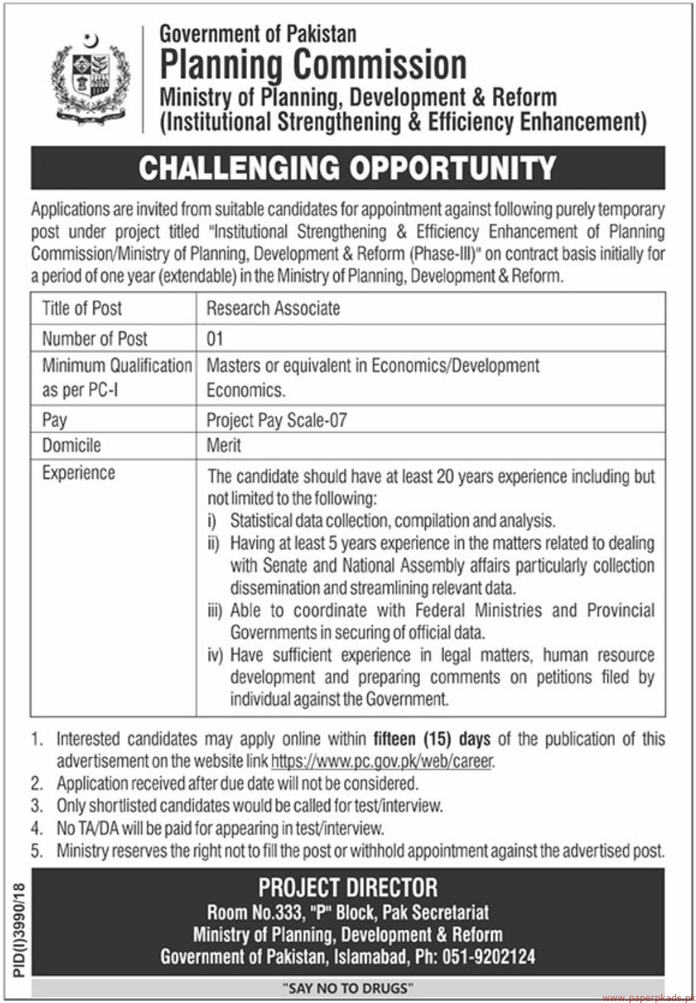 Ministry of Planning Development & Reform Jobs 2019 Latest
