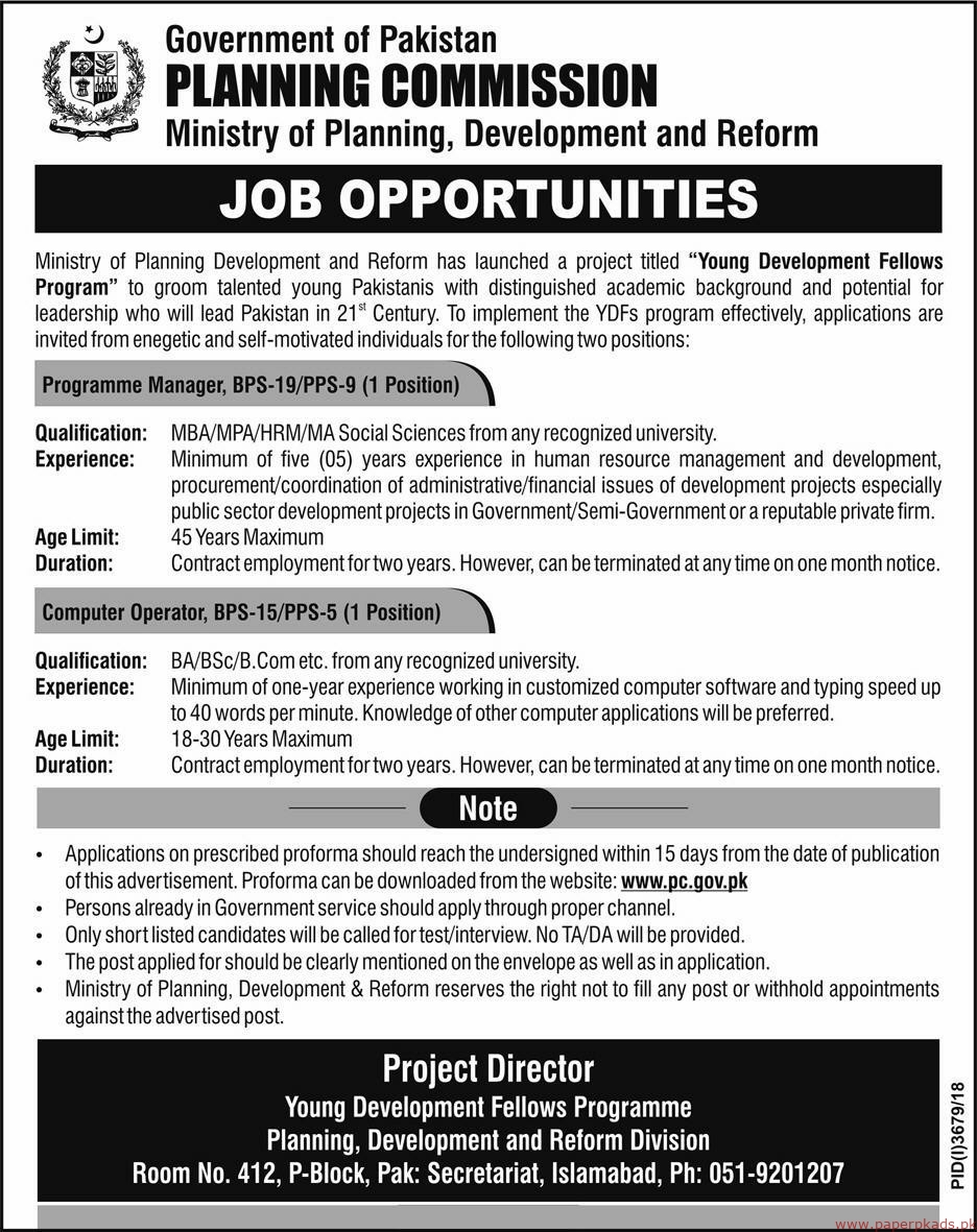 Ministry of Planning Development and Reforms Jobs 2019 Latest
