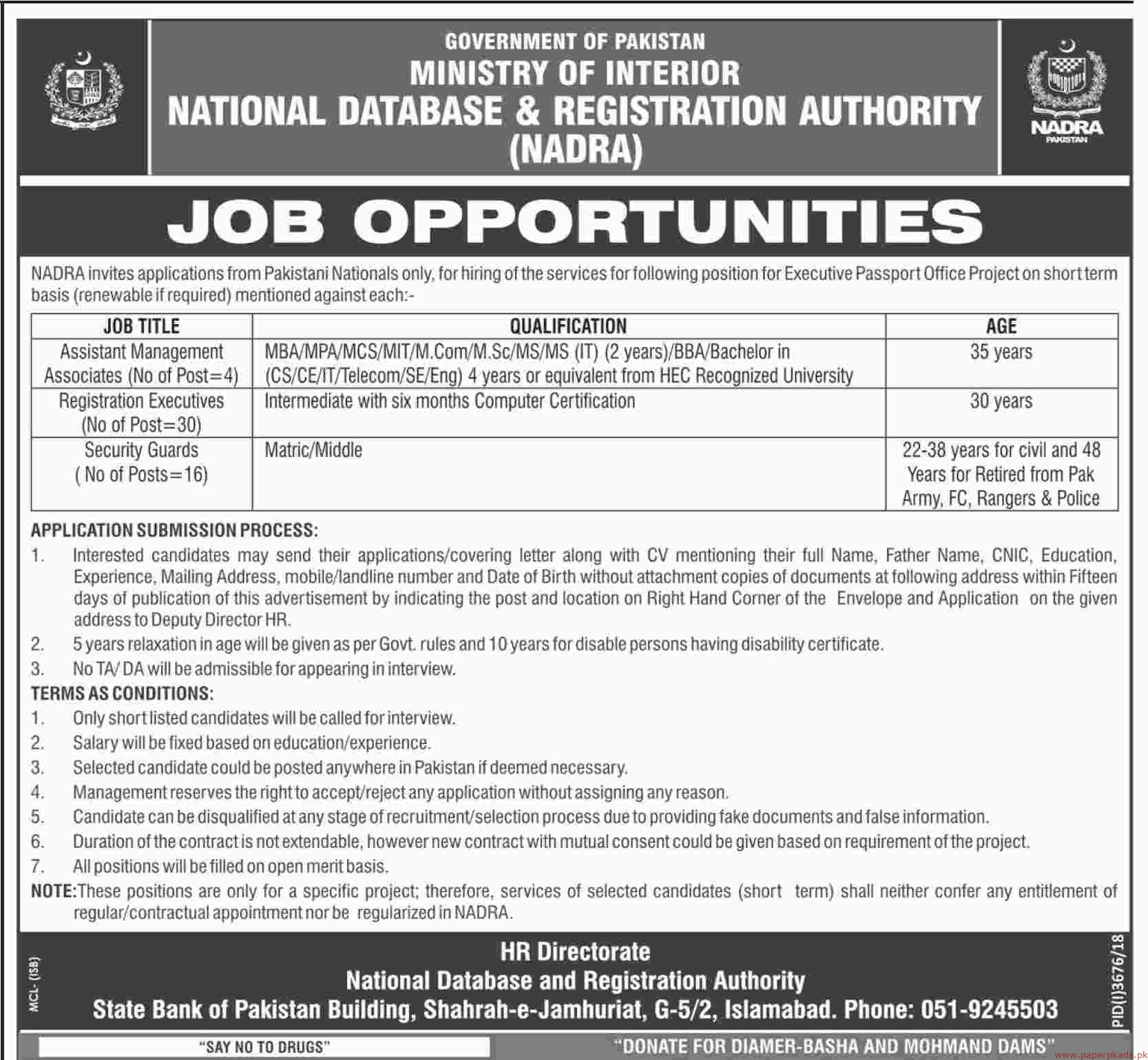 National Database & Registration Authority (NADRA) Jobs 2019 Latest