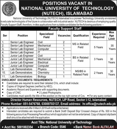 National University of Technology (NUTECH) Islamabad Jobs 2019 Latest