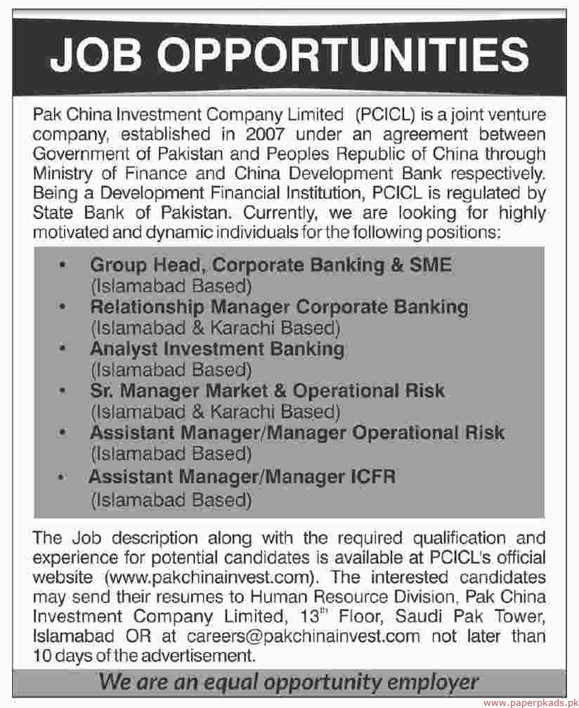 Pak China Investment Company Limited Jobs 2019 Latest