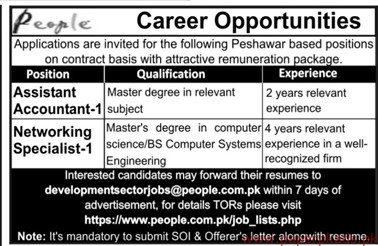 People Development Sector Jobs 2019 Latest