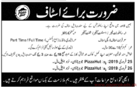 Pizza Hut Application,pizza hut job application,pizza hut online application,pizza hut application pdf,pizza hut com application