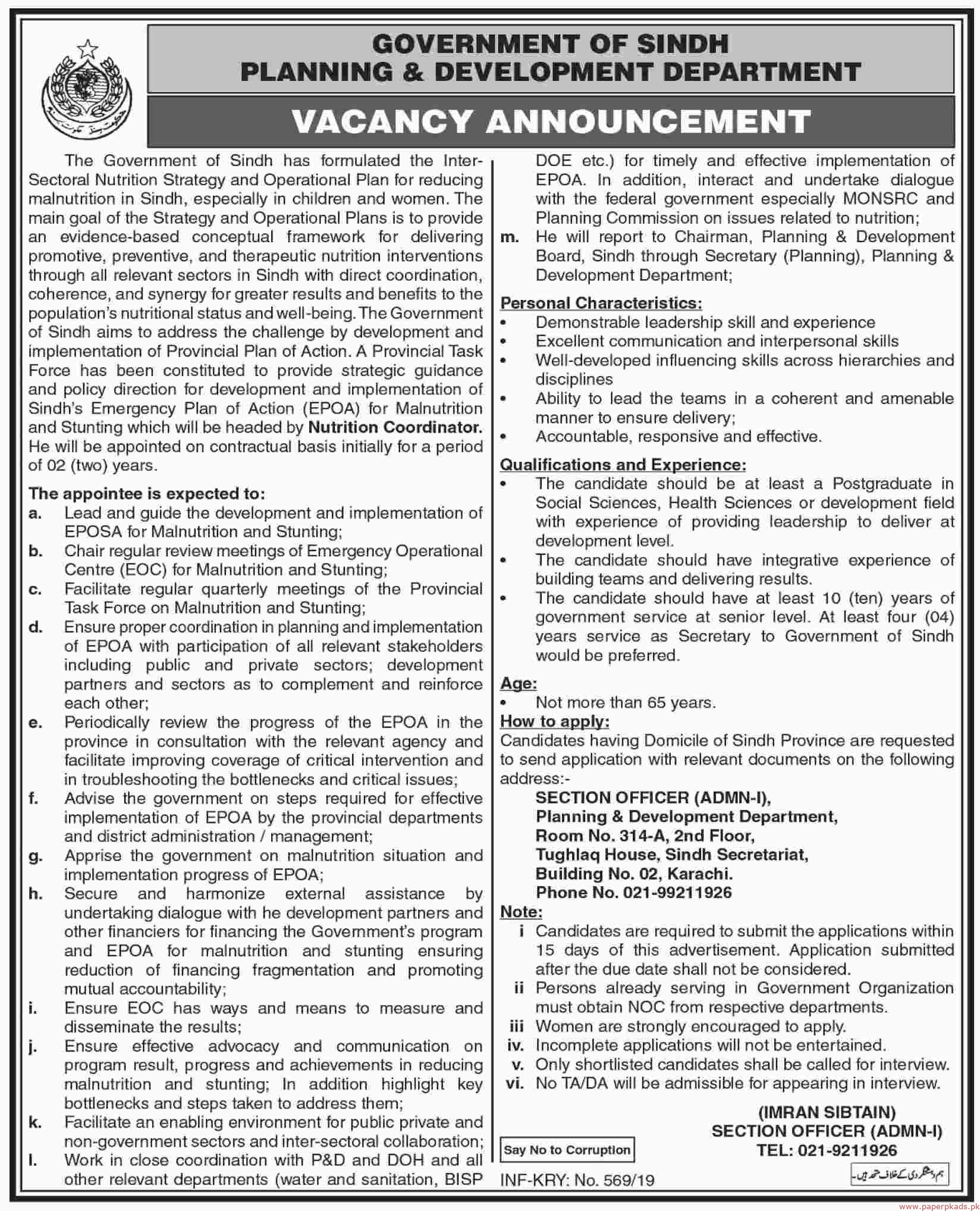 Planning & Development Department - Government of Sindh Jobs 2019 Latest