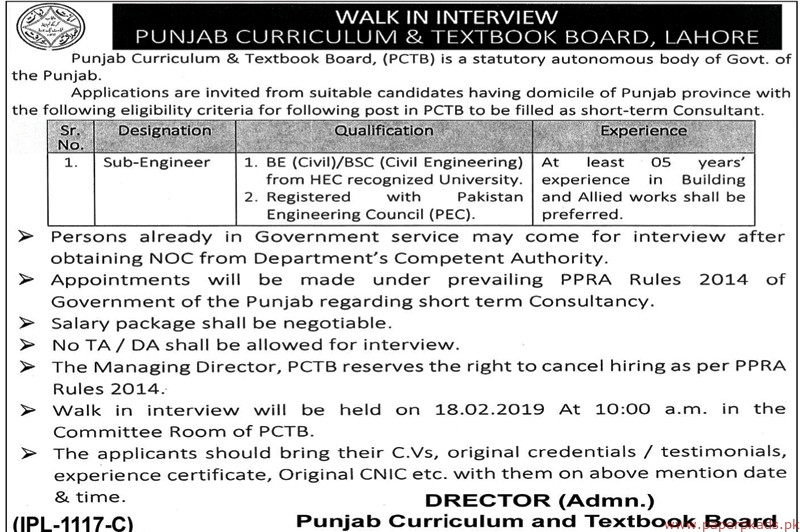 Punjab Curriculum & Textbook Board (PCTB) Jobs 2019 Latest