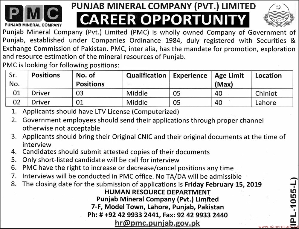 Punjab Mineral Company Private Limited Jobs 2019 Latest