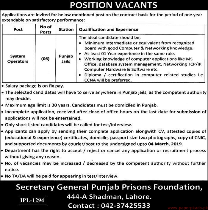 Punjab Prisons Foundation Jobs 2019 Latest