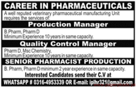 Reputed Veterinary Pharmaceutical Manufacturing Unit Jobs 2019 Latest