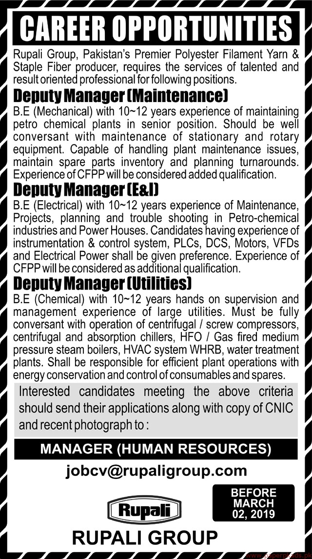 Rupali Group Pakistan Jobs 2019 Latest