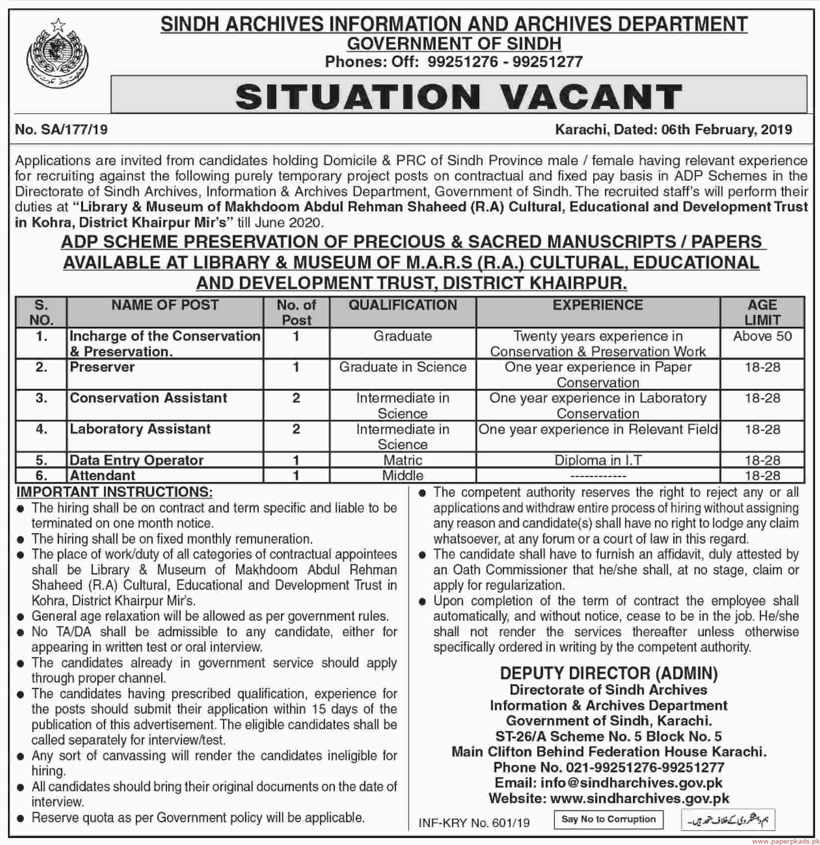 Sindh Archives Information and Archives Department Jobs 2019 Latest
