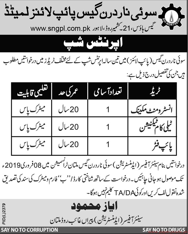 Sui Northern Gas Pipe Line Limited (SNGPL) Jobs 2019 Latest