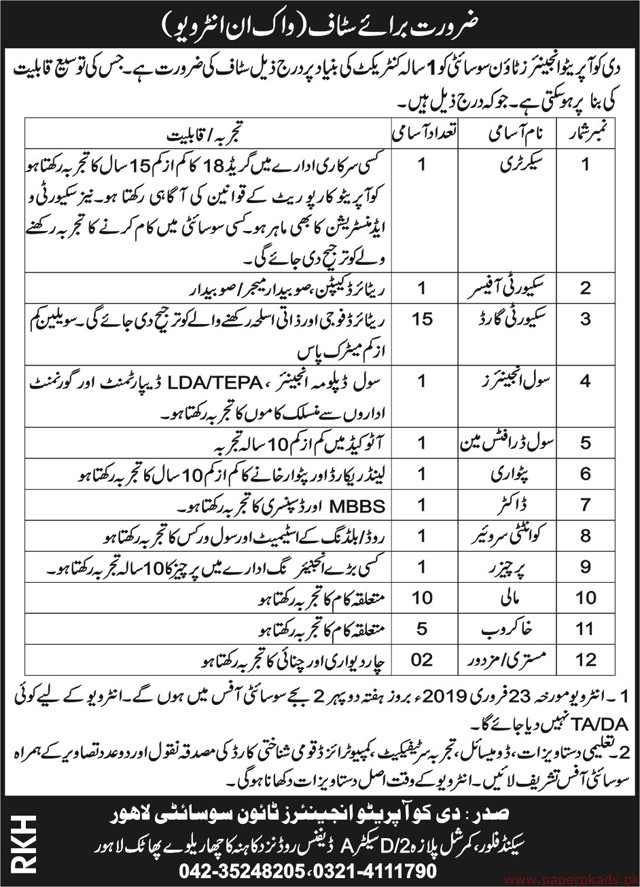 The Cooperative Town Society Jobs 2019 Latest