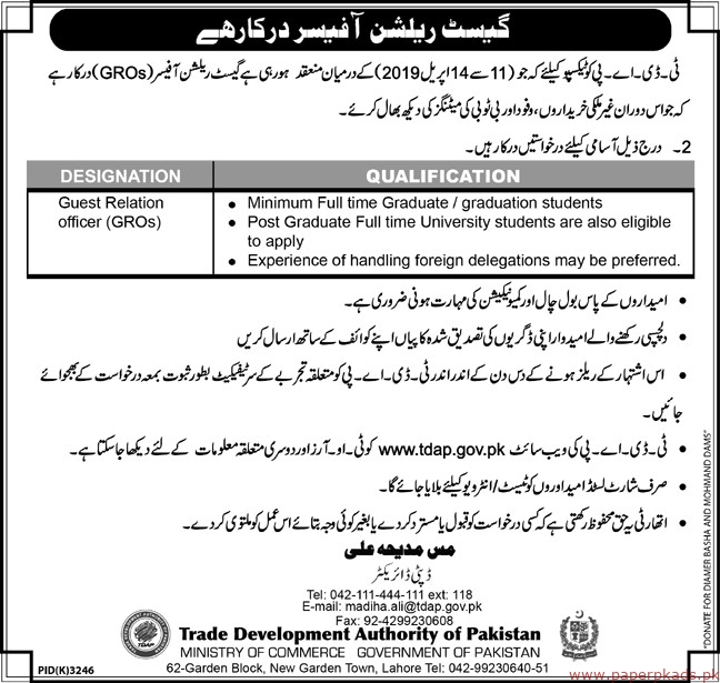 Trade Development Authority of Pakistan (TDAP) Jobs 2019 Latest