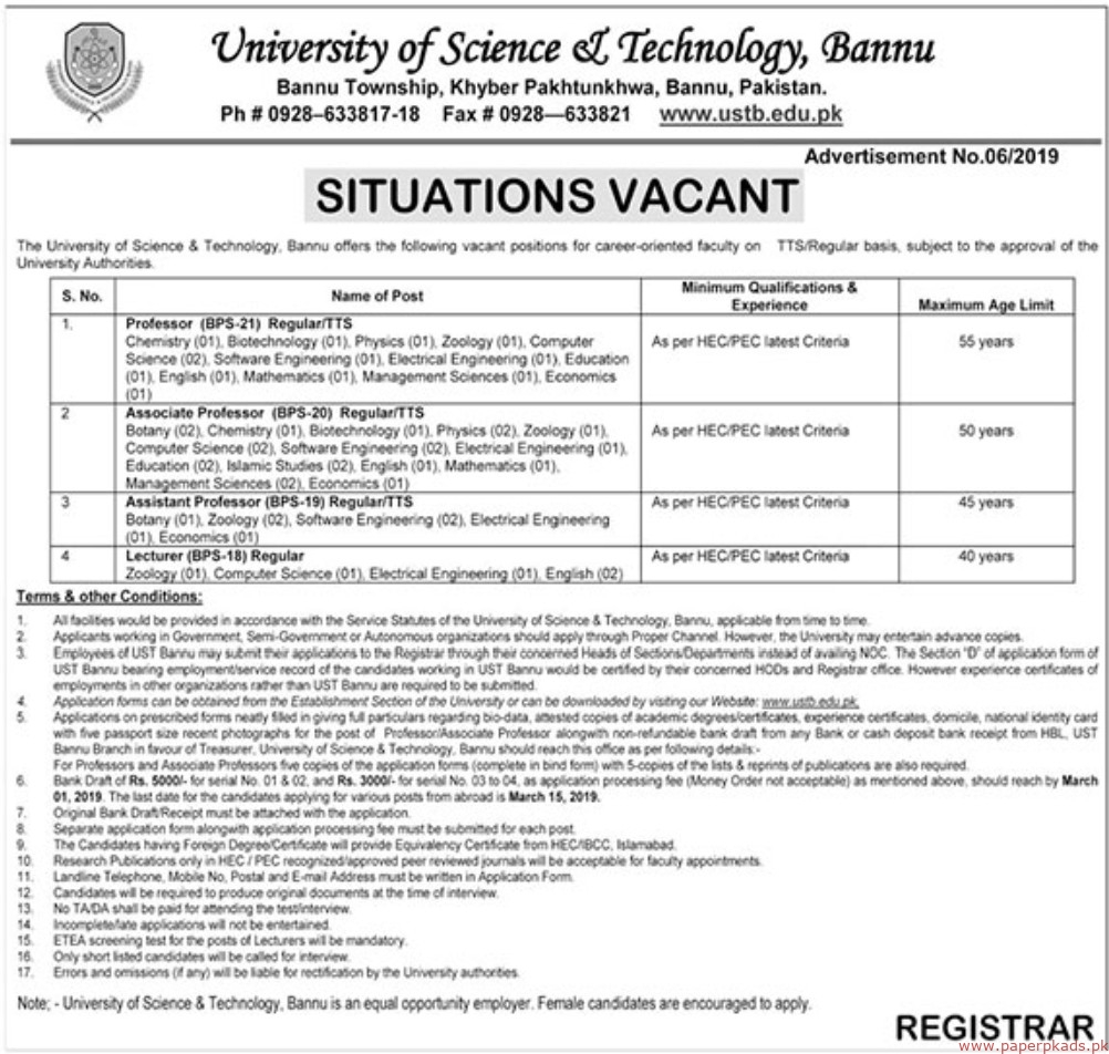 University of Science and Technology Bannu Jobs 2019 Latest