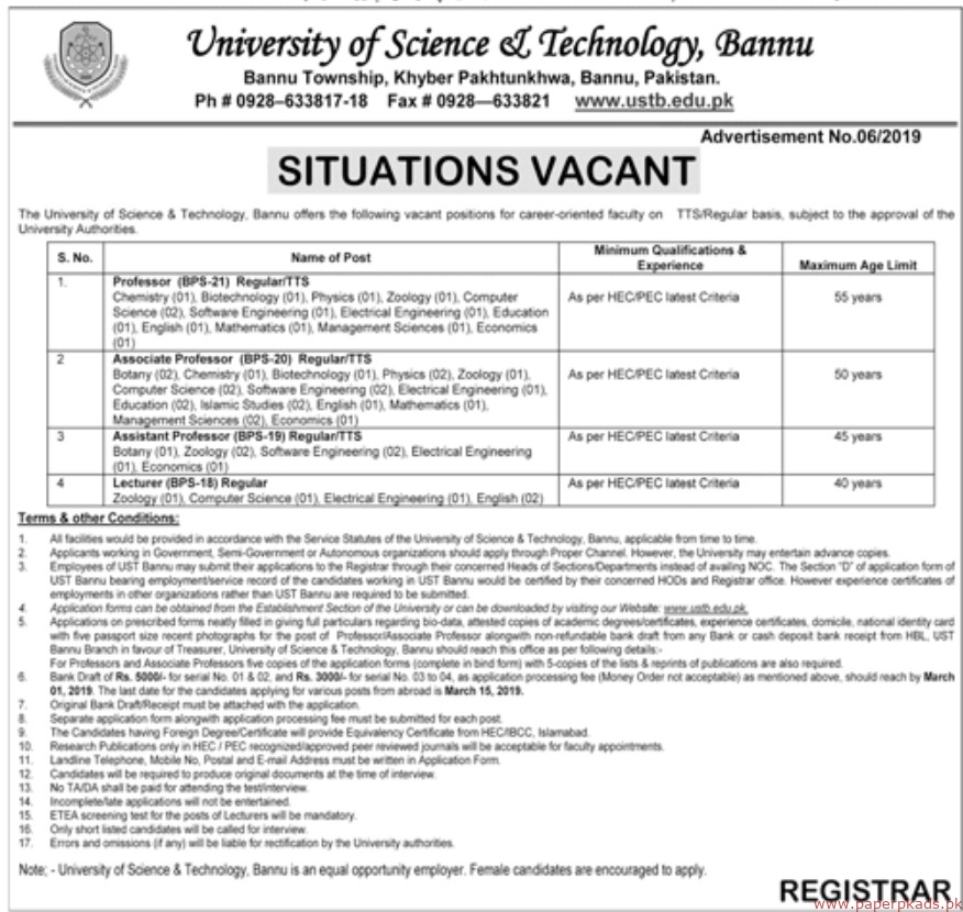 University of Science and Technology Bannu (USTB) Jobs 2019 Latest