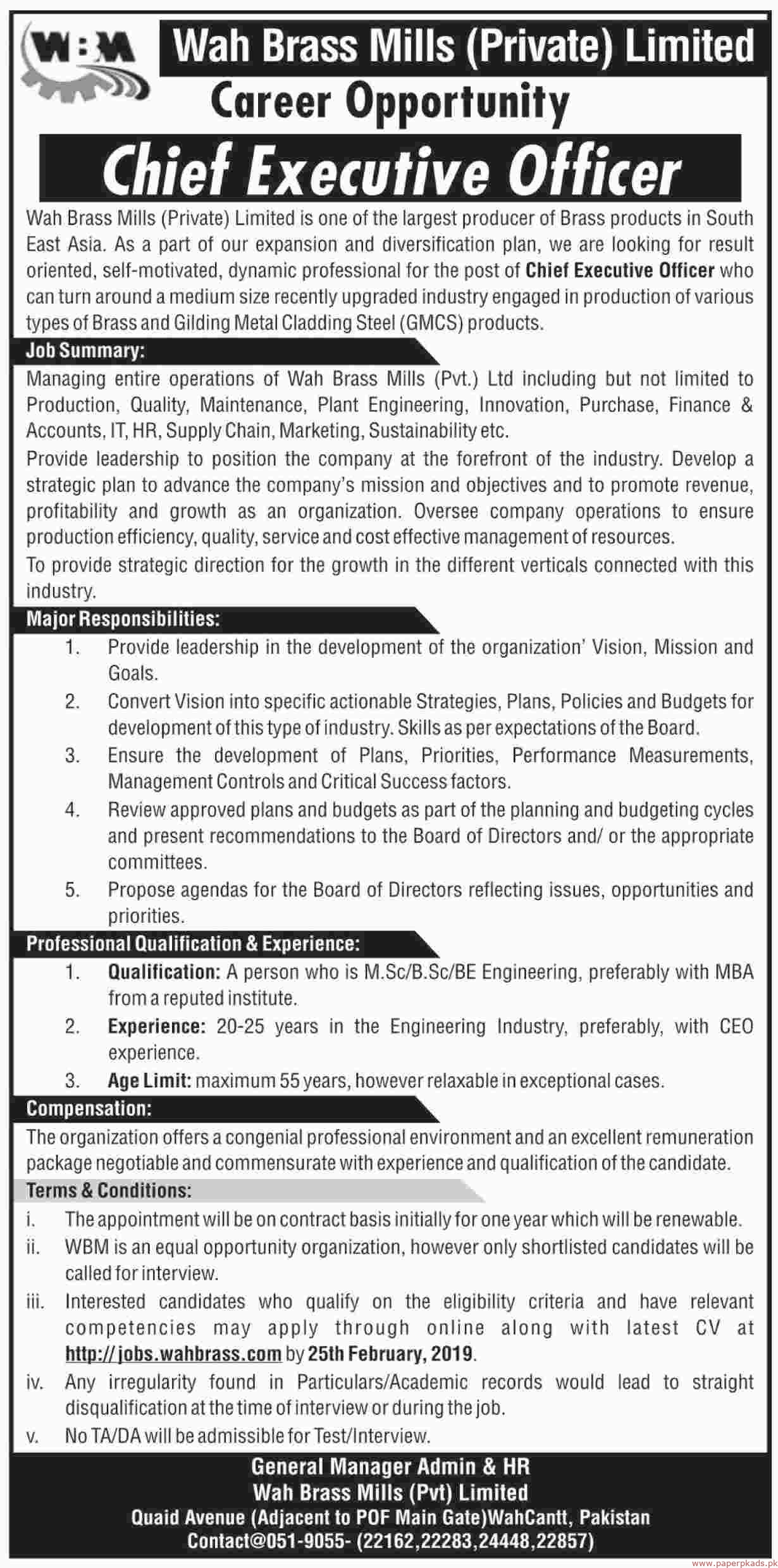Wah Brass Mills Private Limited Jobs 2019 Latest