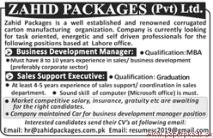Zahid Packages Private Limited Jobs 2019 Latest