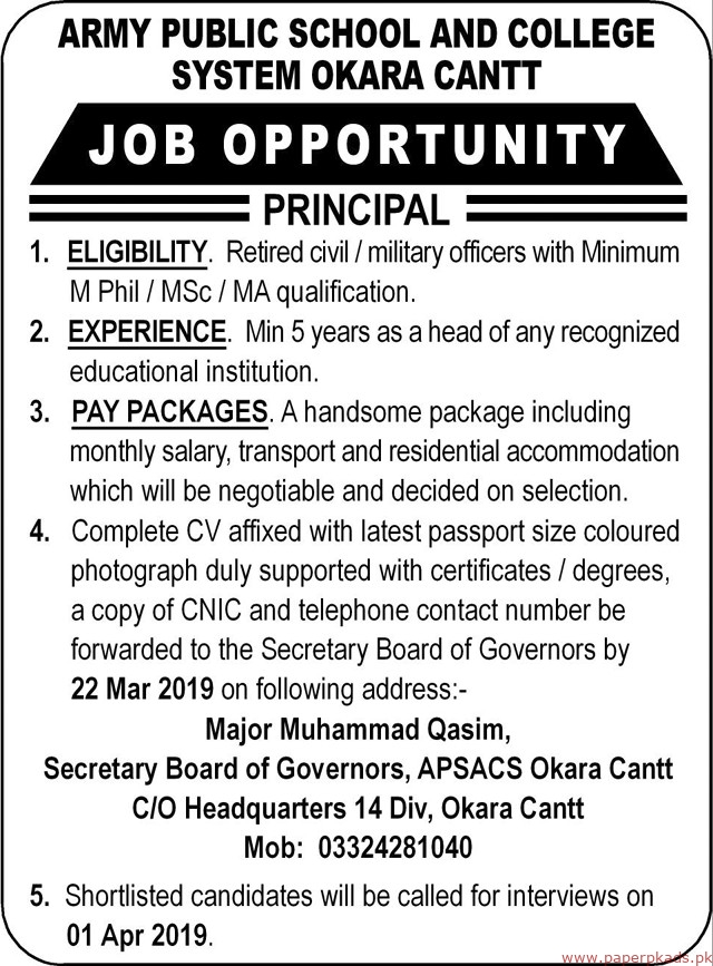 Army Public School and College System Jobs 2019 Latest