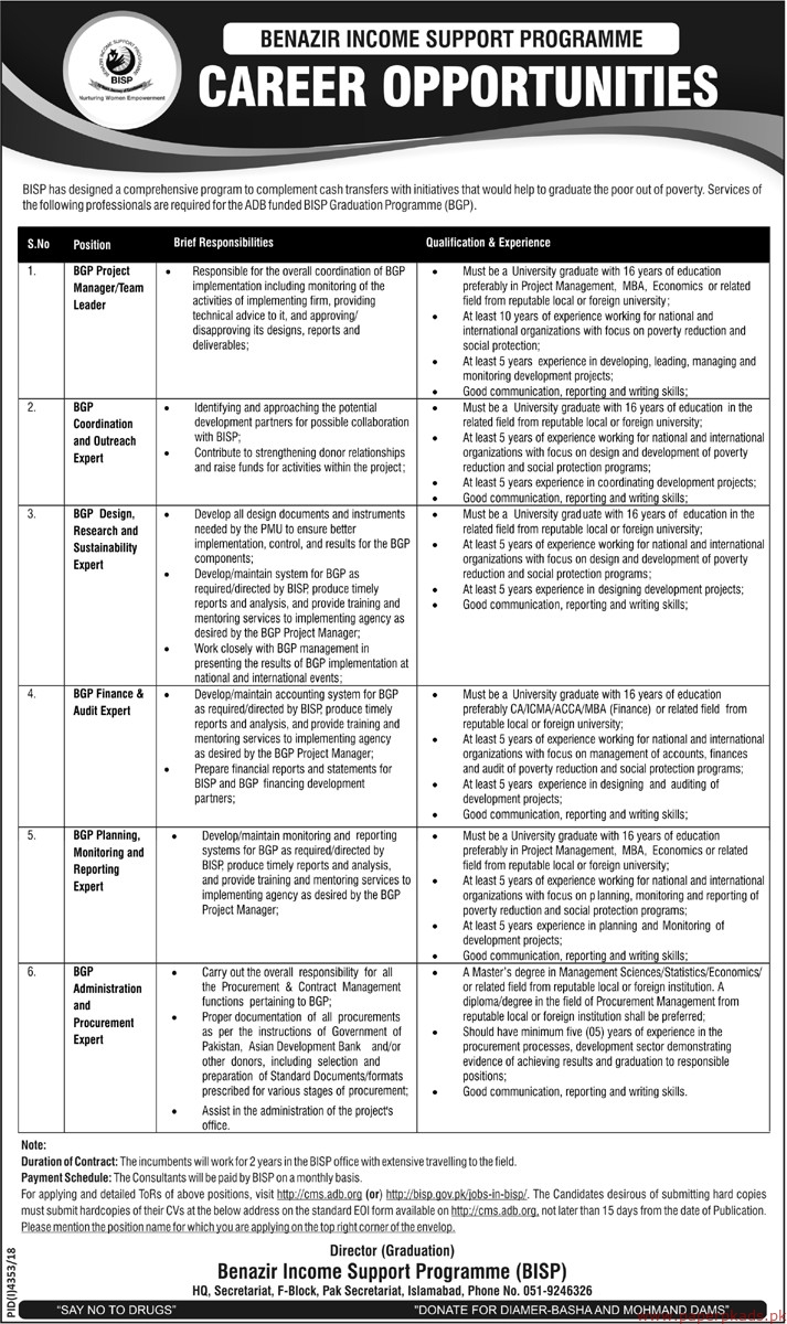 Benazir Income Support Programme Jobs 2019 Latest