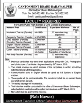 Cantonment Bord Bahawalpur Jobs 2019 Latest
