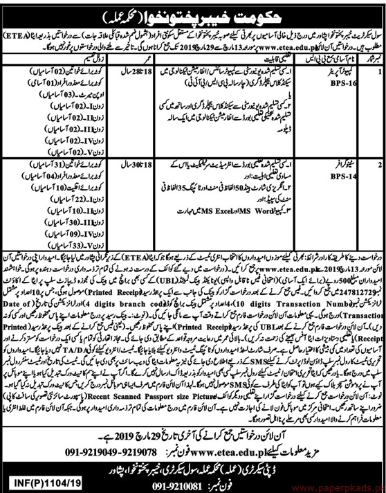 Civil Secretariat KPK Jobs 2019 Latest