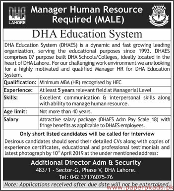 DHA Education System Jobs 2019 latest