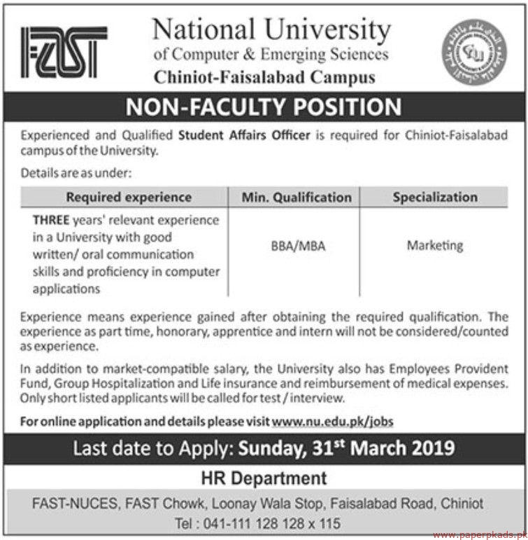 FAST National University of Computer & Emerging Sciences Jobs 2019 Latest