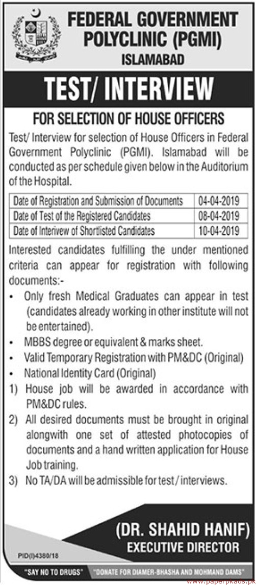 Federal Government Polyclinic (PGMI) Jobs 2019 Latest