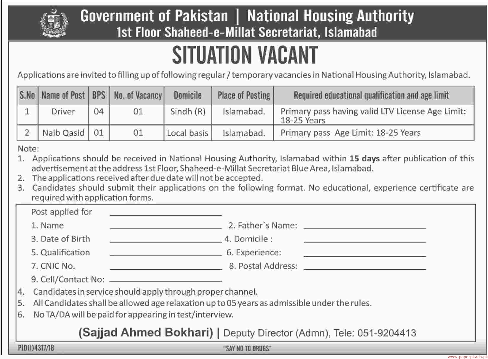 Government of Pakistan - National Housing Authority Jobs 2019 Latest