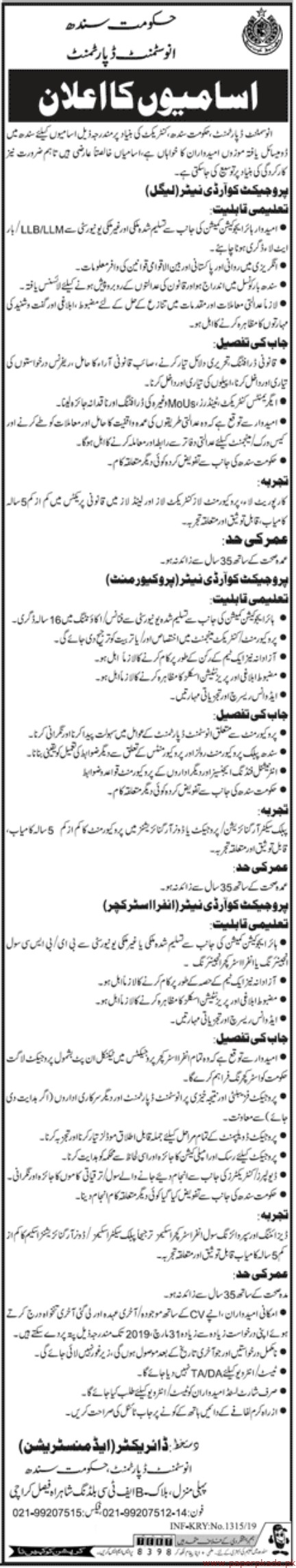 Government of Sindh - Investment Department Jobs 2019 Latest