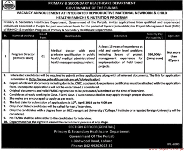 Government of the Punjab - Primary & Secondary Healthcare Department Jobs 2019 Latest