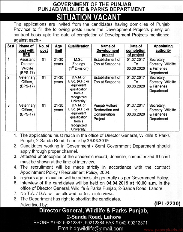 Government of the Punjab - Punjab Wildlife & Parks Department Jobs 2019 Latest