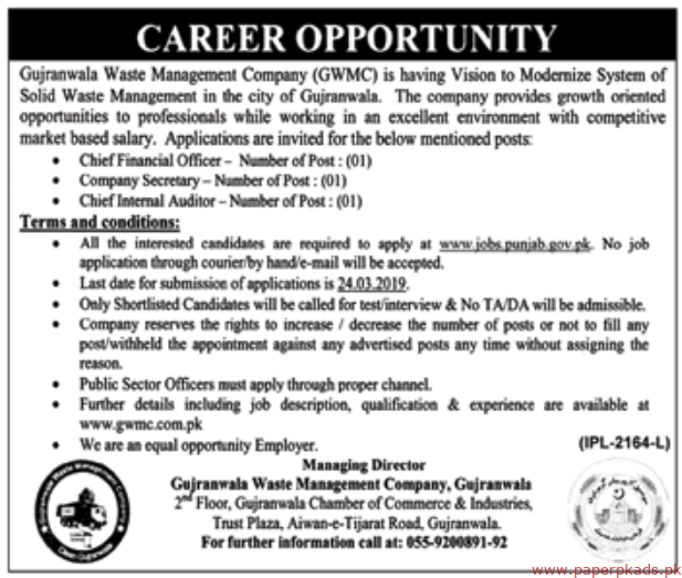 Gujranwala Waste Management Company (GWMC) Jobs 2019 Latest