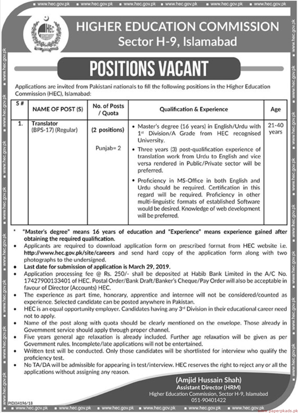 Higher Education Commission Jobs 2019 Latest