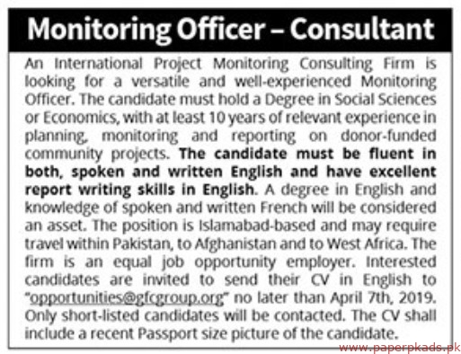 International Project Monitoring Consulting Firm Jobs 2019 Latest