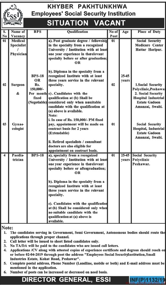 Khyber Pakhtunkhwa Employees Social Security Institution Jobs 2019 Latest